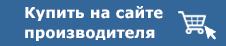 Купить кресло гинекологическое в Москве по выгодной цене
